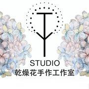 T.Y Studio 乾燥花手作工作室