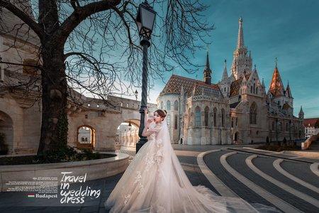 啾式婚紗 | 海外婚紗 | 匈牙利 布達佩斯