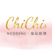 chichi's wedding婚禮小物!