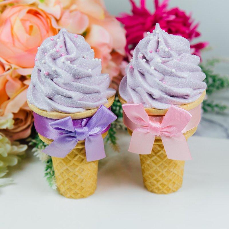 純手工嫩紫款冰淇淋棉花糖