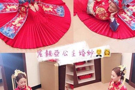 中式霸氣婚紗