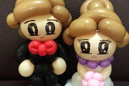 婚禮現場折氣球給賓客
