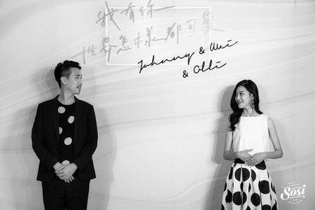 婚禮紀錄 | 台中林酒店