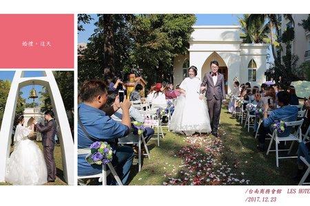 戶外證婚婚禮紀錄-台南商務會館