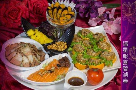 素食喜宴15999+10%(每桌10位)