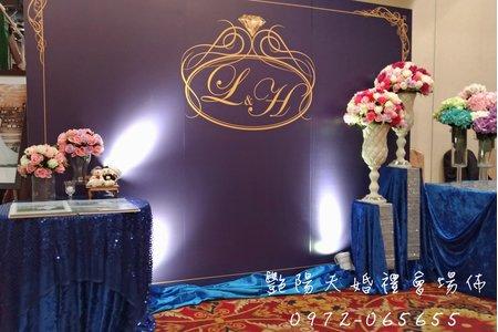 寶藍色典雅背板(客製化)-仿真花佈置