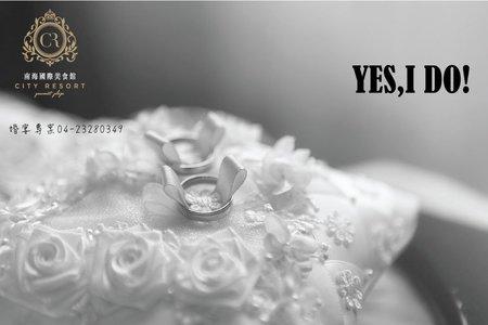 萌妻專案;自己婚禮自己來