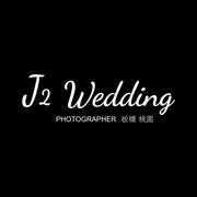J2 wedding 板橋!
