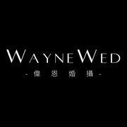 偉恩婚攝 WayneWed