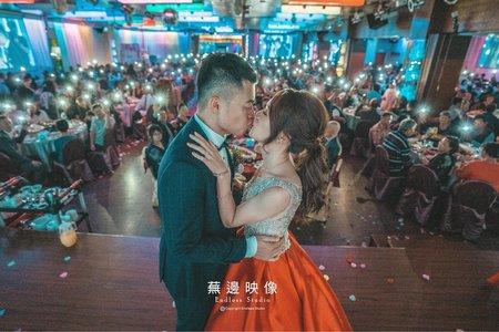 | 婚禮紀錄 | 陳臻&彥彬 婚禮紀錄 三峽金帝王餐廳