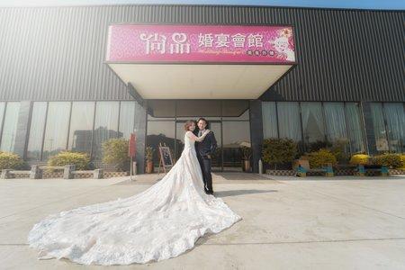 〔婚攝〕婚禮紀錄 雲林尚品婚宴會館/婚攝起司 Chis Studio⋅Nenchis婚禮紀錄