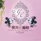 AhHo Wedding TEL-0937797161 lineID-chiupeiho (1 - 221)