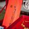 AhHo Wedding TEL-0937797161 lineID-chiupeiho (34 - 221)
