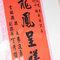 AhHo Wedding TEL-0937797161 lineID-chiupeiho (5 - 281)