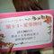 AhHo Wedding TEL-0937797161 lineID-chiupeiho (28 - 178)