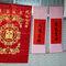 AhHo Wedding TEL-0937797161 lineID-chiupeiho (3 - 193)