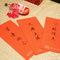 AhHo Wedding TEL-0937797161 lineID-chiupeiho (30 - 222)