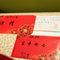 AhHo Wedding TEL-0937797161 lineID-chiupeiho (32 - 222)