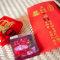 AhHo Wedding TEL-0937797161 lineID-chiupeiho (4 - 462)