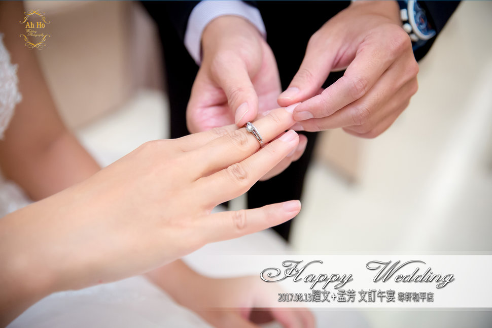 AhHo Wedding TEL-0937797161 lineID-chiupeiho (1 - 411) - AhHoWedding/阿河婚攝《結婚吧》