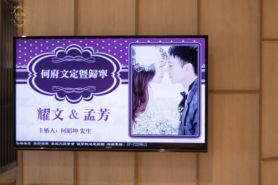 AhHo Wedding TEL-0937797161 lineID-chiupeiho (13 - 411) - AhHoWedding/阿河婚攝《結婚吧》