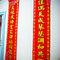 AhHo Wedding TEL-0937797161 lineID-chiupeiho-122
