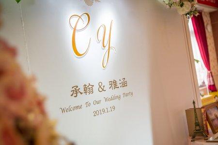 【雲林婚攝】 承翰&雅涵 婚禮午宴 (北港 青松餐廳)