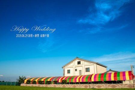 (雲林婚攝)  詠翔+綉雰  結婚午宴