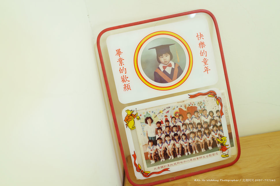 AhHo Wedding TEL-0937797161  LINE ID-chiupeiho-9 - AhHoWedding/阿河婚攝《結婚吧》