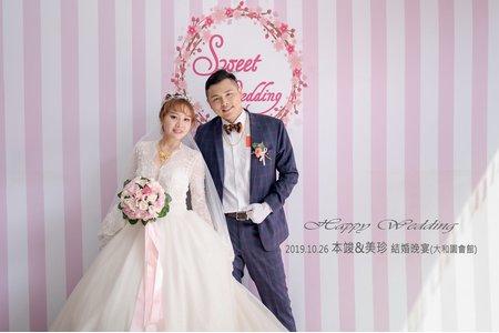 2019.10.26 本竣&美珍 結婚晚宴(大和園會館)