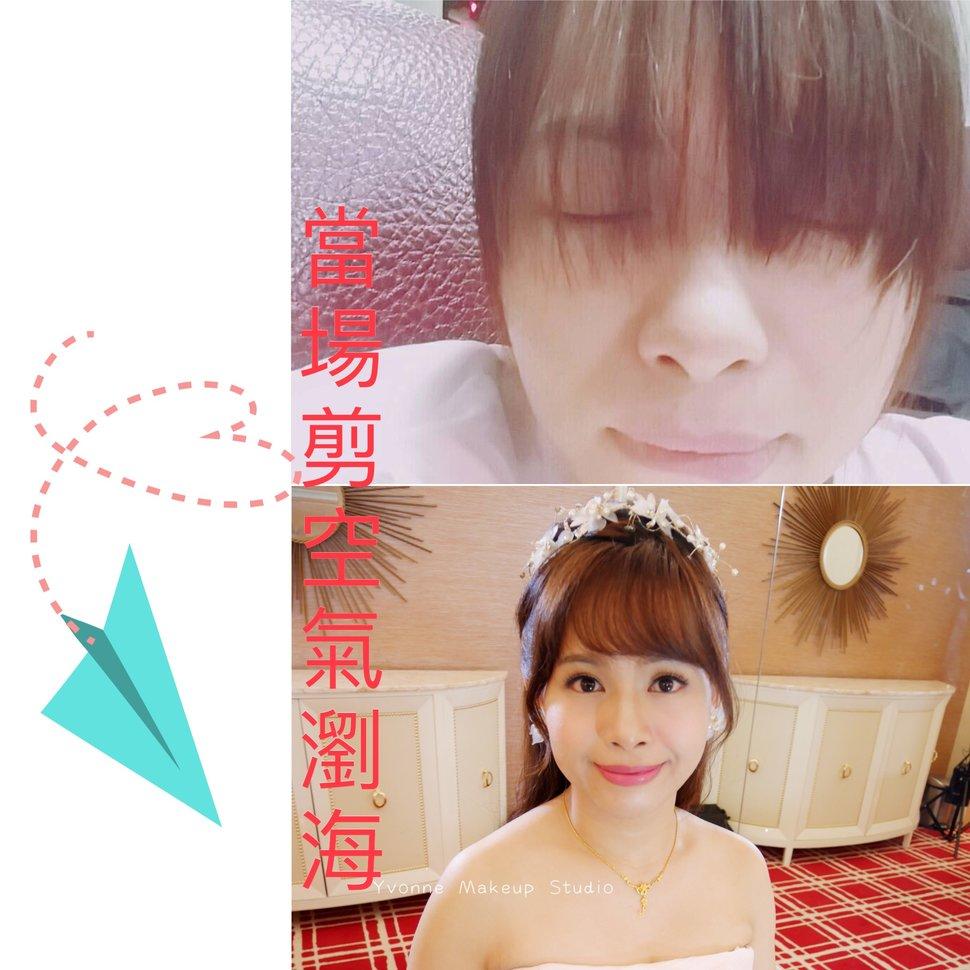 IMG_7339 - 做懂妳的新秘 Yvonne 嘉云《結婚吧》