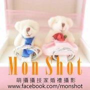 萌攝MonShot攝技家-婚禮攝影工作室
