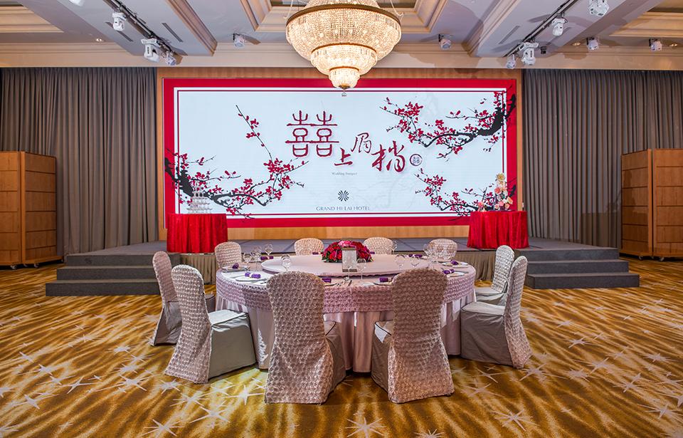 囍上眉梢 - 漢來大飯店(本館)九樓國際宴會廳《結婚吧》