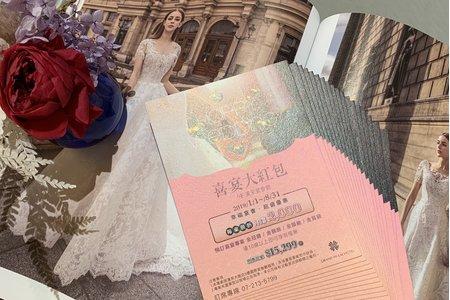 2019強檔優惠! 喜宴大紅包每桌折兩千