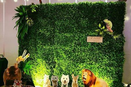 森林系主題