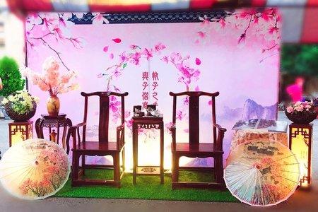 中國風-花千骨系列