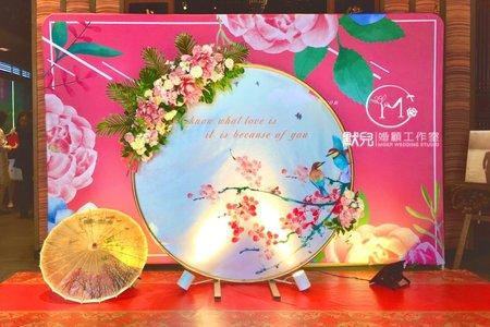 中式-花團錦簇