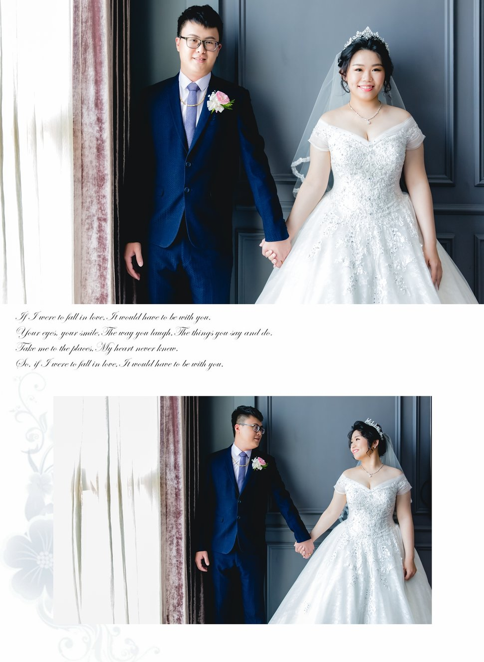 23 - 花嫁騎士影像團隊《結婚吧》
