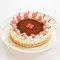 福華精緻蛋糕盤