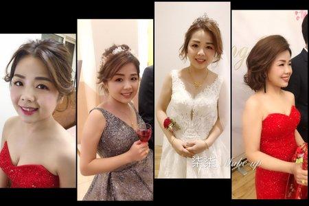 彰化 短髮新娘 文定儀式+結訂宴客四造型