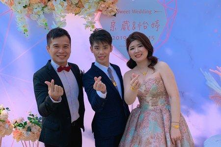 2019.12.15黃府文定(大成庭院餐廳)