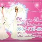 Maggie Studio!