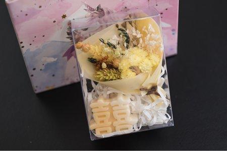 ㊗ 傳遞幸福 ㊗ - 乾燥花束與囍皂的相