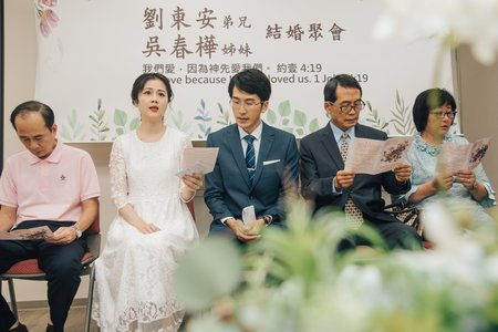 東安&春樺 - 結婚聚會