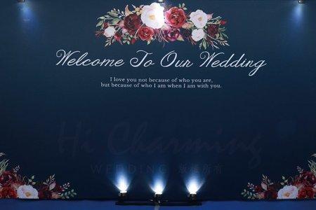 【懷舊復古藍】婚禮背板/相片&簽到桌方案