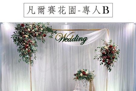 【HC高級訂製婚品】專人限定『凡爾賽花園-拍照背版』婚禮佈置組裝服務-加大乾燥玫瑰色韓式美式拱門捧花清水模大理石布幔