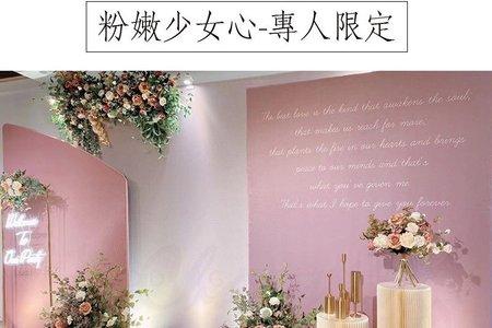 【HC高級訂製婚品】粉紅少女心&無際海洋藍  專人到場佈置/婚禮背板
