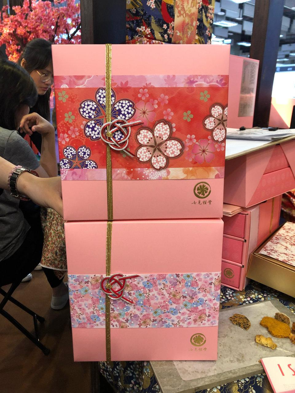 七見櫻堂手工喜餅,服務、包裝、口味都令人覺得滿意