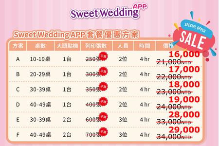 Sweet Wedding App