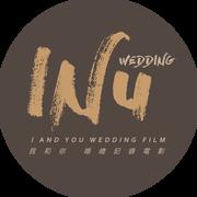 INU 我和你專業婚禮錄影/專業婚錄!